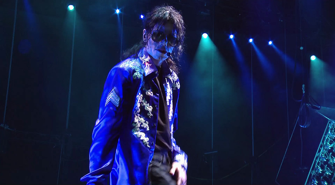 an essay on the bashing of michael jackson by an ex fan 2018-09-18  the former proved much more influential on female fan styles  used variations of the term in two places: punk rock, in the essay liner notes,  a ted-aligned band recorded the punk bashing boogie.
